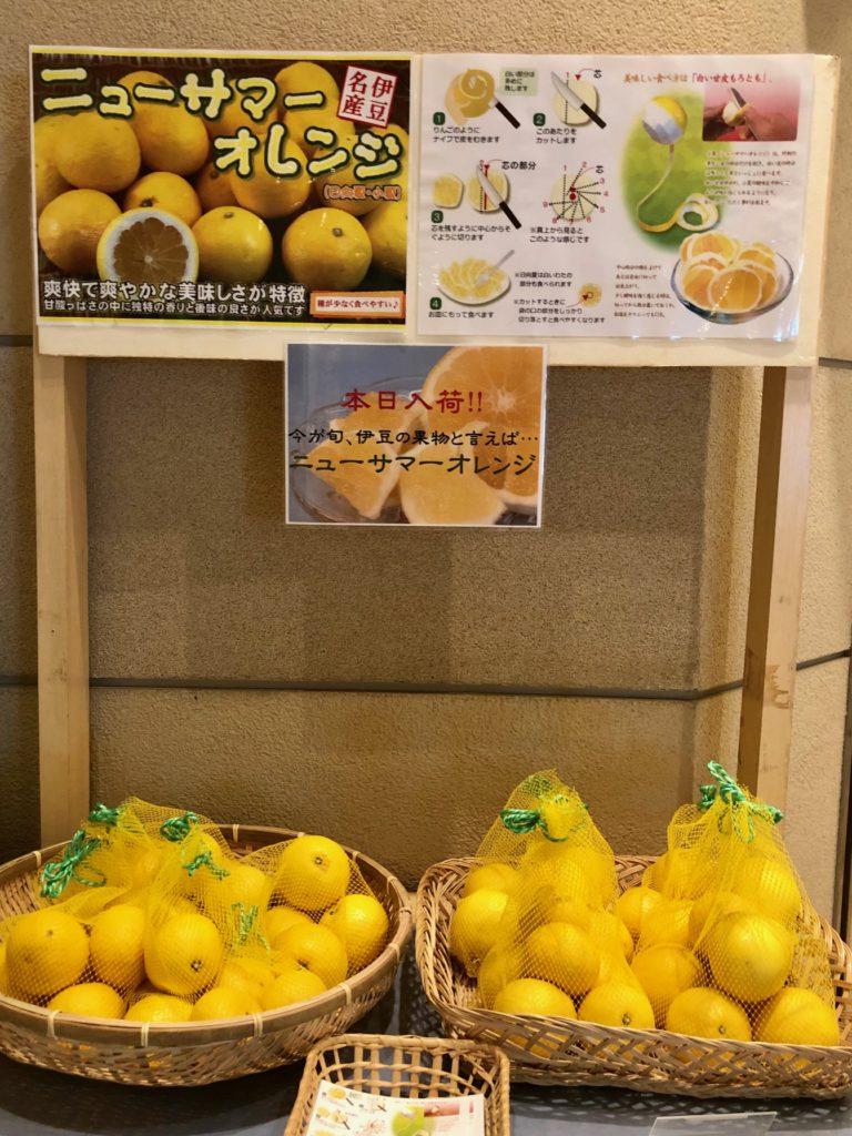 ニューサマーオレンジ売り場