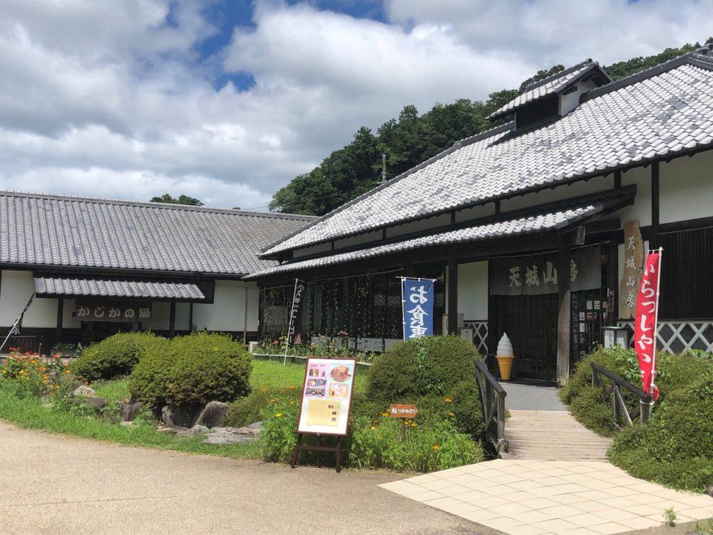 松崎 道の駅