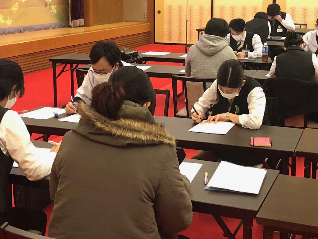 座学の研修