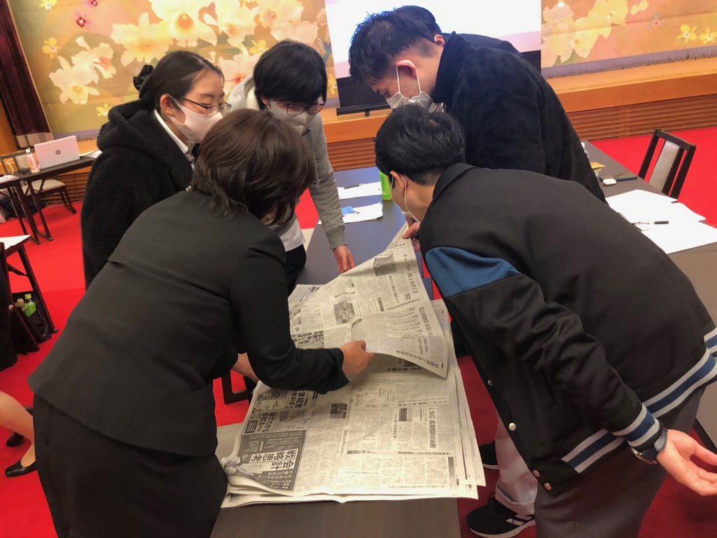 新聞を使ったゲーム